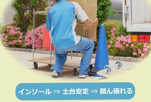 重い荷物を運ぶ引っ越し業者の人