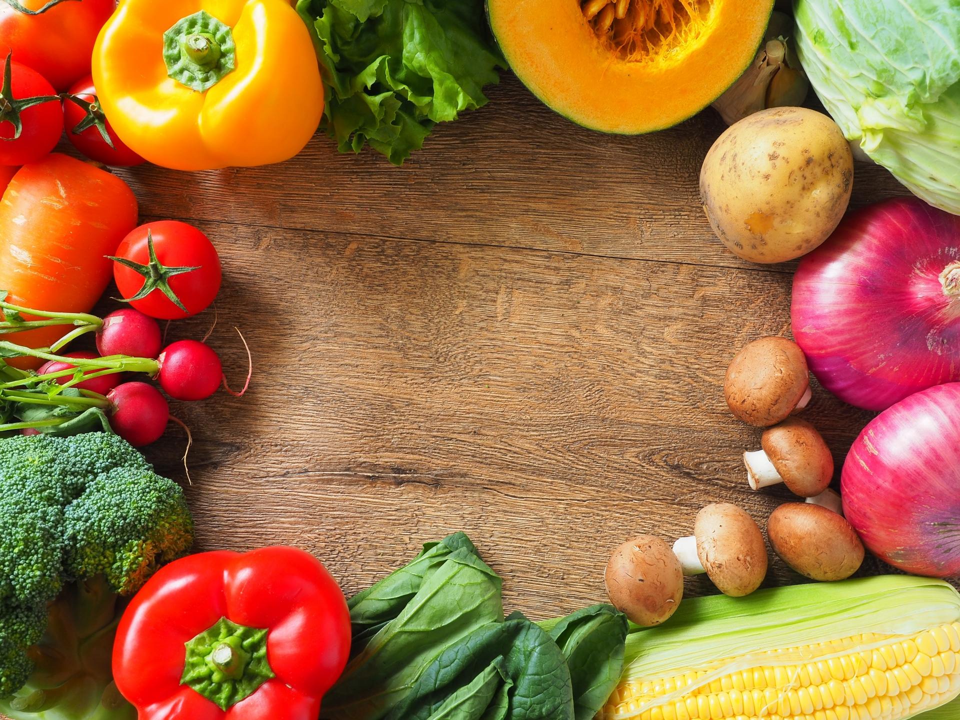 野菜がいろいろ、栄養イメージ